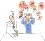 神经症 - 八极青岛心理咨询